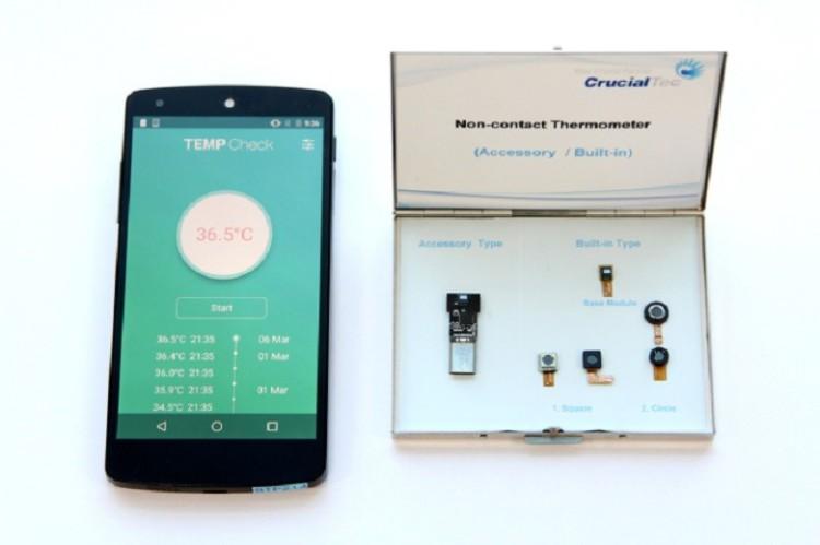 термометр в телефоні
