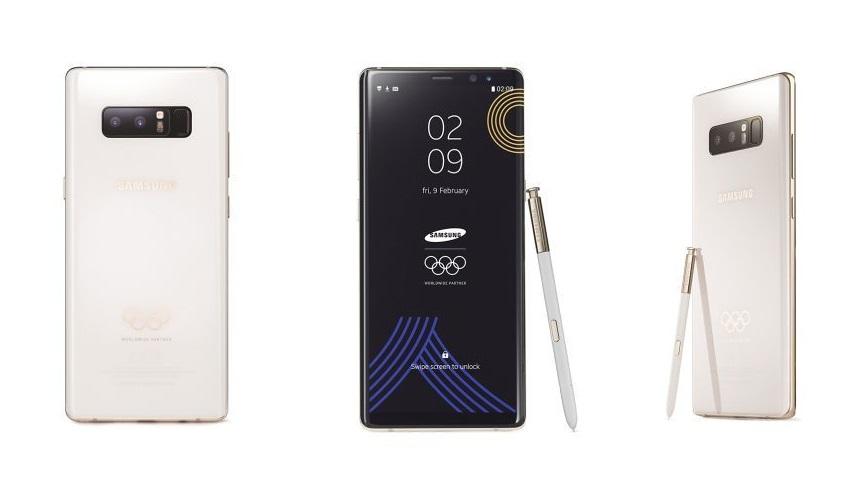 Олімпійський Galaxy Note 8