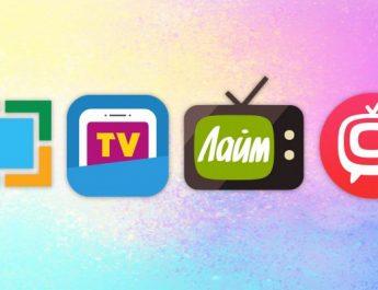 5 сервісів для тих, хто хоче дивитися ТБ онлайн