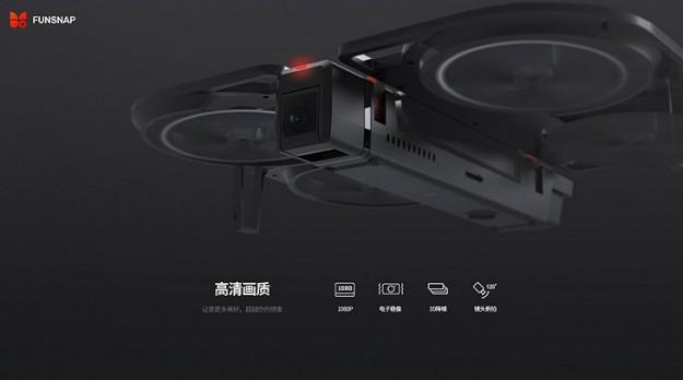 Xiaomi iDol