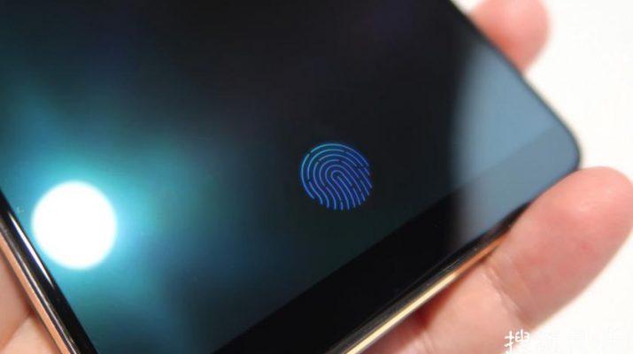 вбудований в екран сканер відбитків пальців