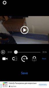 перевернути відео на iPhone