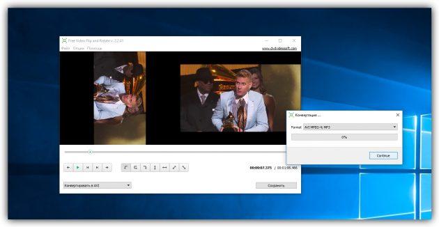 перевернути відео на комп'ютері з Windows