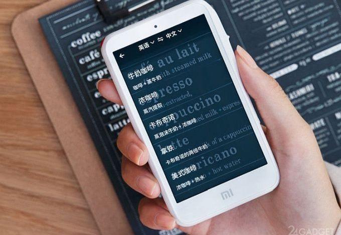 Xiaomi Mi AI Translator знає 34 мови і виконує переклад в реальному часі (4 фото)